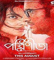 Parineeta 2019 Bangla film