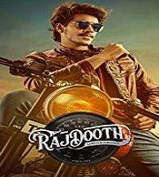 Rajdooth 2019 Telugu Film