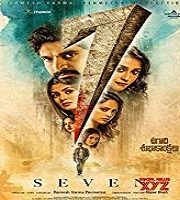 Seven 2019 Telugu Film