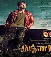 Taxiwala 2018 Hindi Dubbed Film