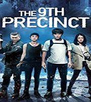 The 9th Precinct 2019 Chinese Fim