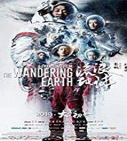 The Wandering Earth 2019 English Film