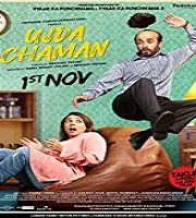 Ujda Chaman 2019 Hindi Film