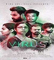Virus 2019 Malayalam Film