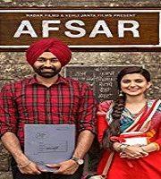 Afsar 2018 Punjabi Film