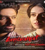 Amaanat 2019 Punjabi film