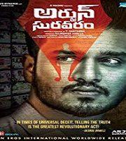 Arjun Suravaram 2019 Telugu Film