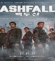 Ashfall 2019 Korean Film