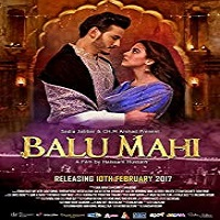 foto de Balu Mahi 2017 Pakistani Full Movie Watch Online Free