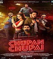 Chupan Chupai 2017 Pakistani Film