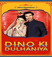 Dino Ki Dulhaniya 2018 TV Film