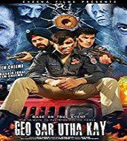 Geo Sar Utha Kay 2017 Pakistani Film