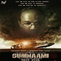 Gumnaami 2019 Hindi Film