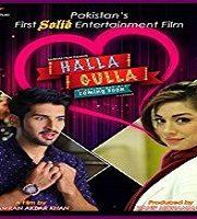 Halla Gulla 2015 Pakistani Film