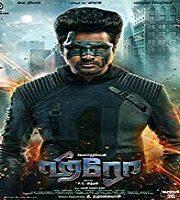 Hero 2019 Tamil Film