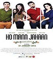 Ho Mann Jahaan 2016 Pakistani Film