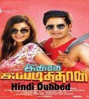 Hyper-2-Inimey-Ippadithan-2020-Hindi-Dubbed Film