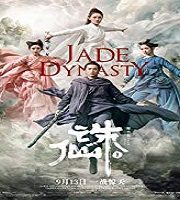 Jade Dynasty 2019 Chinese Film