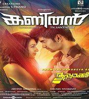 Kanithan (2020) Full Hindi Dubbed Film