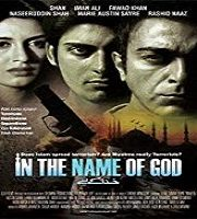 Khuda Kay Liye 2007 Pakistani Film