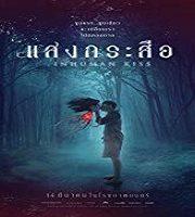 Krasue Inhuman Kiss 2019 Thai Film
