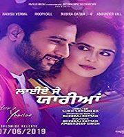 Laiye Je Yaarian 2019 Punjabi Film