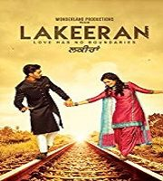 Lakeeran 2016 Punjabi Film