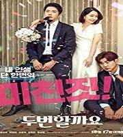 Love Again 2019 Korean Film