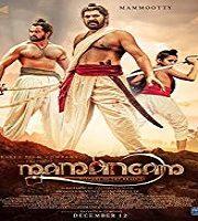Mamangam 2019 Malyalam Film