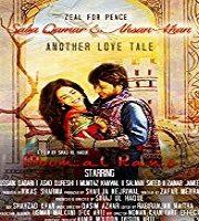 Moomal Rano 2017 Pakistani Film