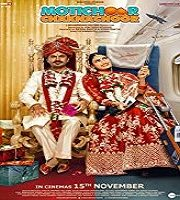 Motichoor Chaknachoor 2019 Hindi Film