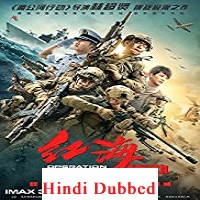 Operation Red Sea 2018 Hindi Full Movie Watch Online Free Movies123 Pk
