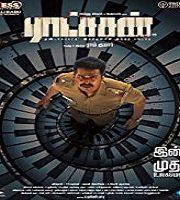 Ratsasan 2018 Tamil Film
