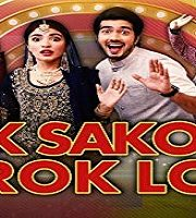 Rok Sako To Rok Lo 2018 Pakistani Film