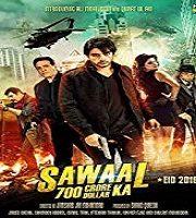 Sawal 700 Crore Dollar Ka 2016 Pakistani Urdu Film