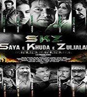 Saya E Khuda E Zuljalal 2016 Pakistani Film