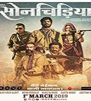 Sonchiriya 2019 Hindi Film