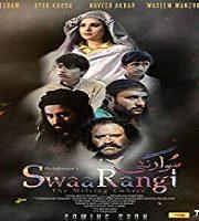 Swaarangi 2015 Pakistani Film