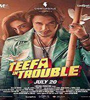 Teefa In Trouble 2018 Pakistani Film