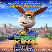The Donkey King 2018 Animated Film