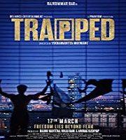 Trapped 2017 Hindi Film