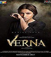 Verna 2017 Pakistani Urdu Film