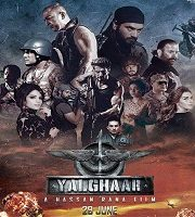 Yalghaar 2017 Pakistani Urdu 123movies Film