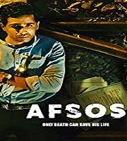 Afsos 2020 Hindi Season 1 Complete