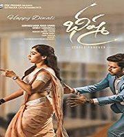Bheeshma 2020 Telugu Filmv