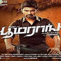 Image Result For Watch Boomerang  Full Movie Online Free Download