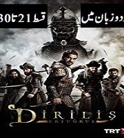 Dirilis Ertugrul Season 1 Urdu Hindi Dubbed 21 to 30