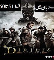 Dirilis Ertugrul Season 1 Urdu Hindi Dubbed 51 to 60