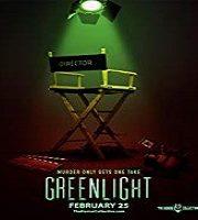 Greenlight 2020 Film