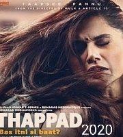 Thappad 2020 Hindi Film